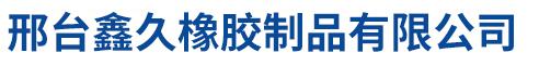 bwin娱乐app-bwin官方必赢-bwin手机版登录